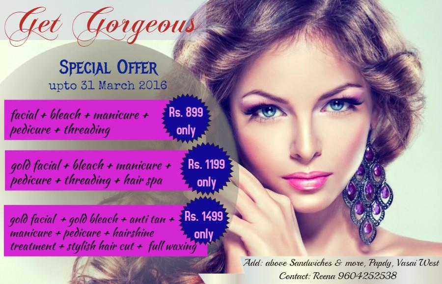GetGorgeous April offer