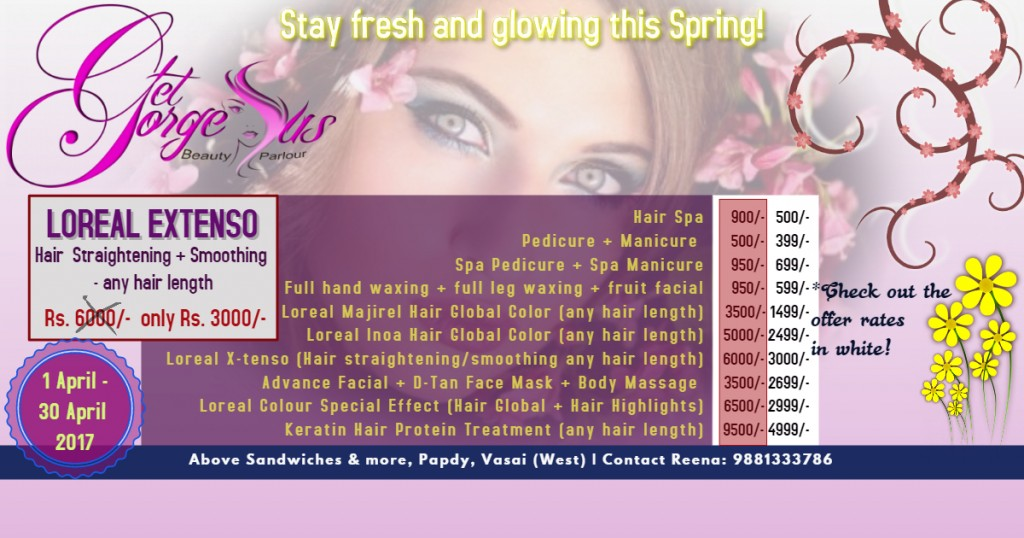 get_gorgeous_april17_offer (1)