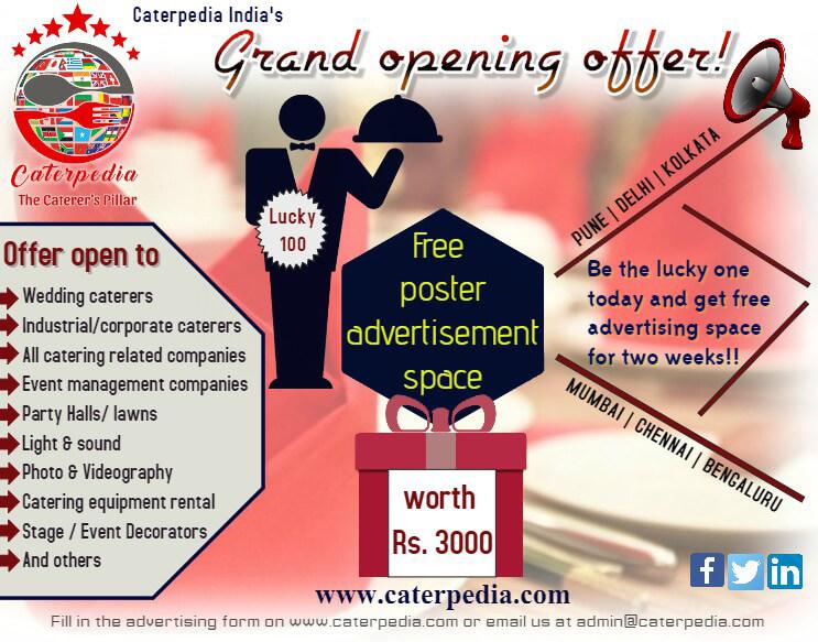Caterpedia-ads-1