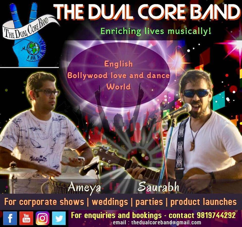 The Dual Core Band - 1