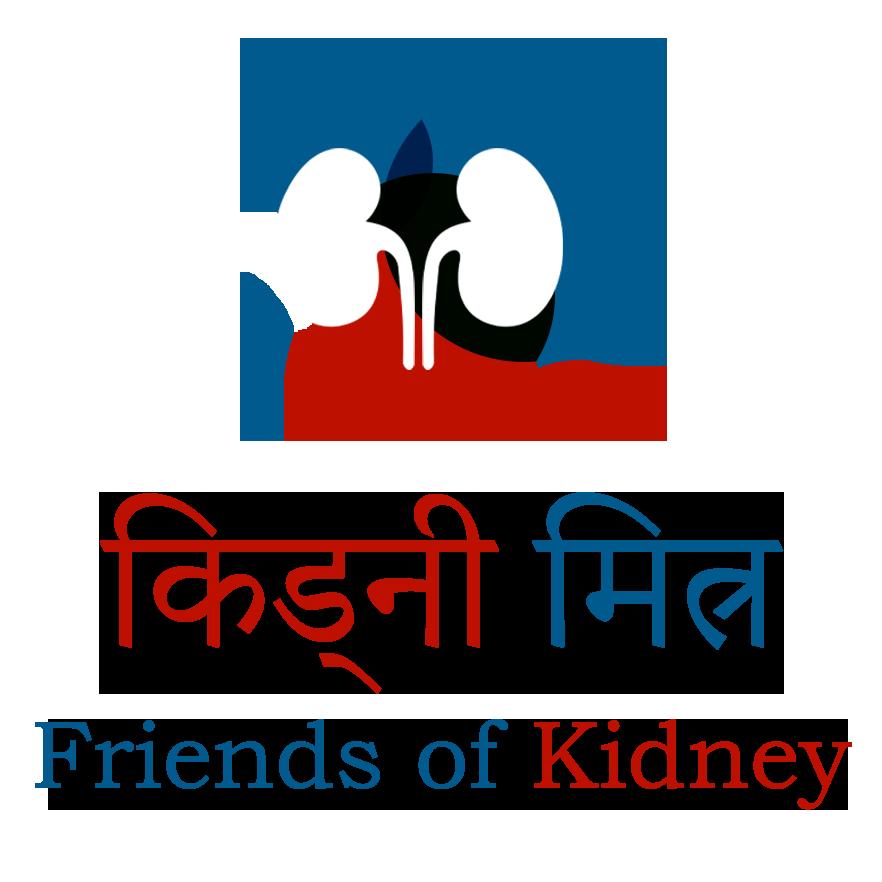 kidney-hindi-2